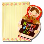 90+ Birthday Cards In Russian   From Russia With Love Russian Doll   Free Printable Russian Birthday Cards