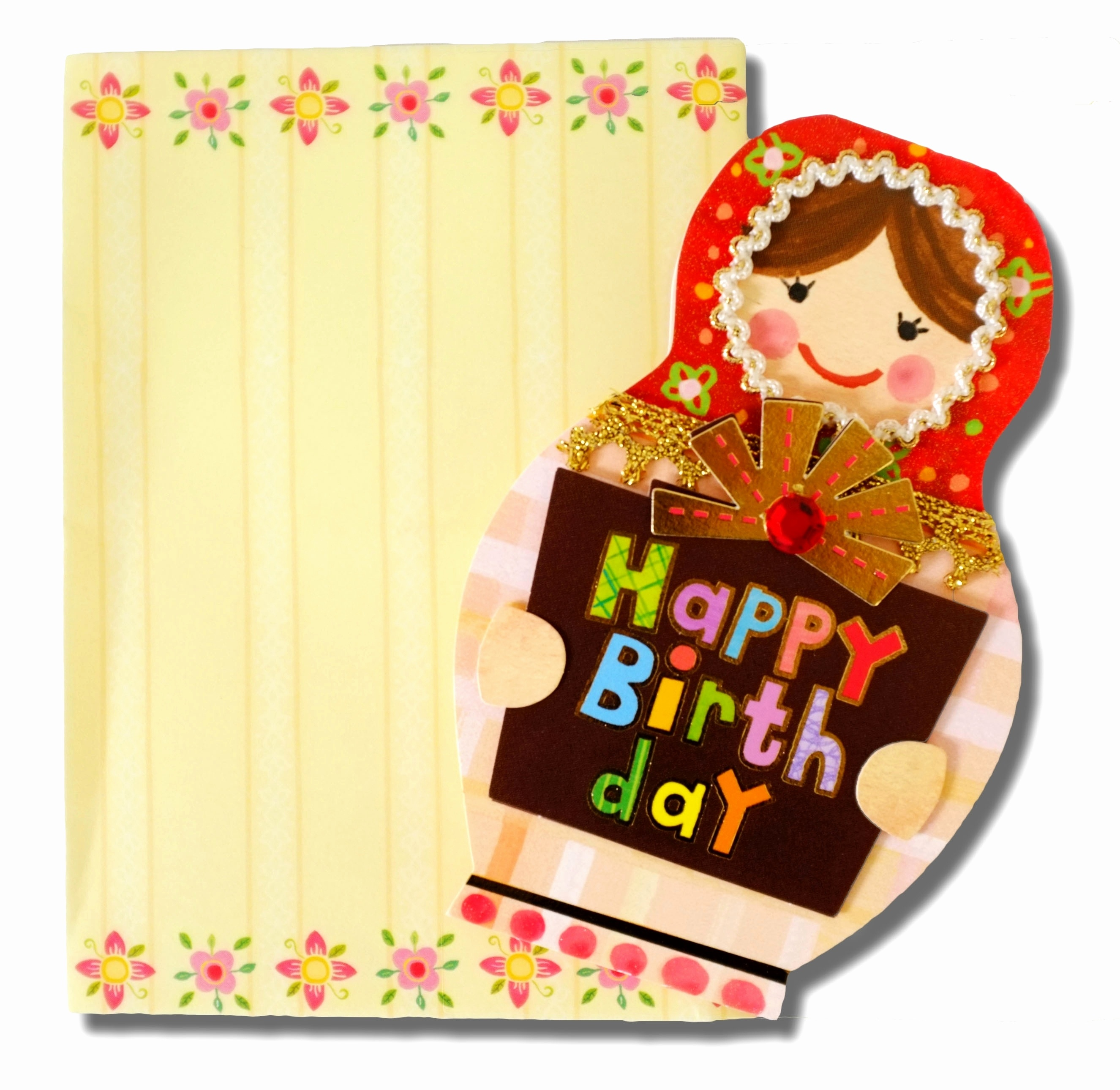 90+ Birthday Cards In Russian - From Russia With Love Russian Doll - Free Printable Russian Birthday Cards