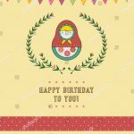 96+ Funny Russian Birthday Cards   Love Cards Funny Card Greeting   Free Printable Russian Birthday Cards