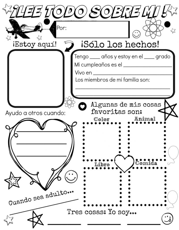 Free Printable All About Me Worksheet
