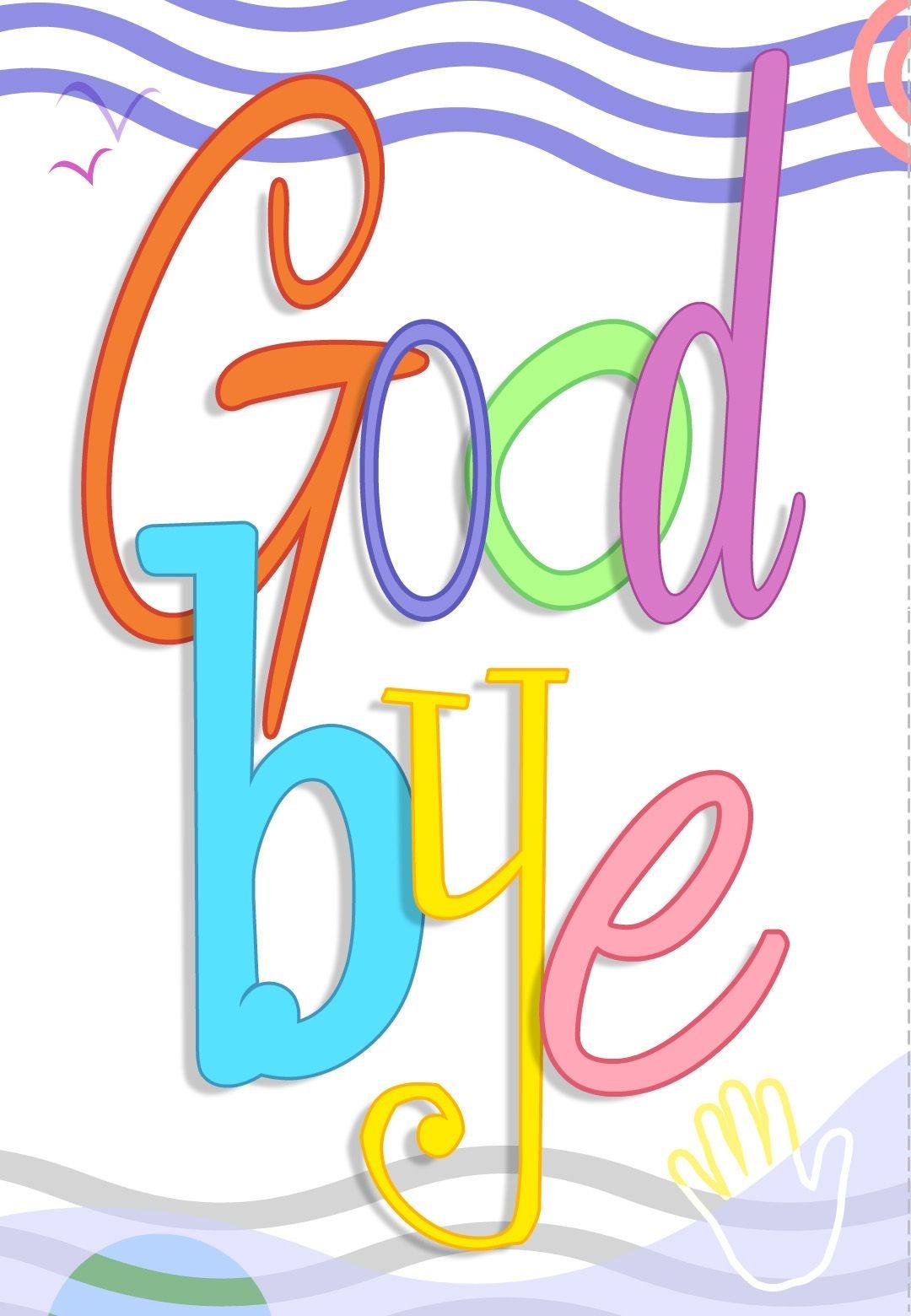 Free Printable Good Bye Greeting Card   Good Ideas   Goodbye Cards - Free Printable Farewell Card For Coworker