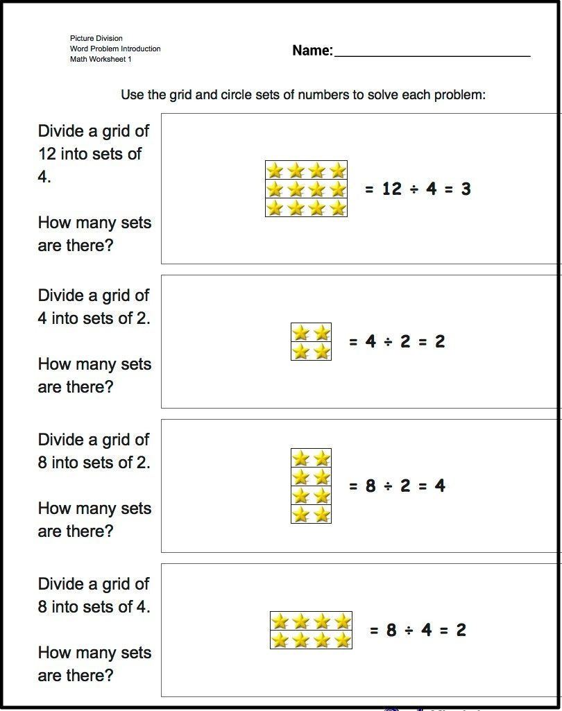 Free Printable Picture Math Division Problems - These Worksheets Are - Free Printable Division Worksheets