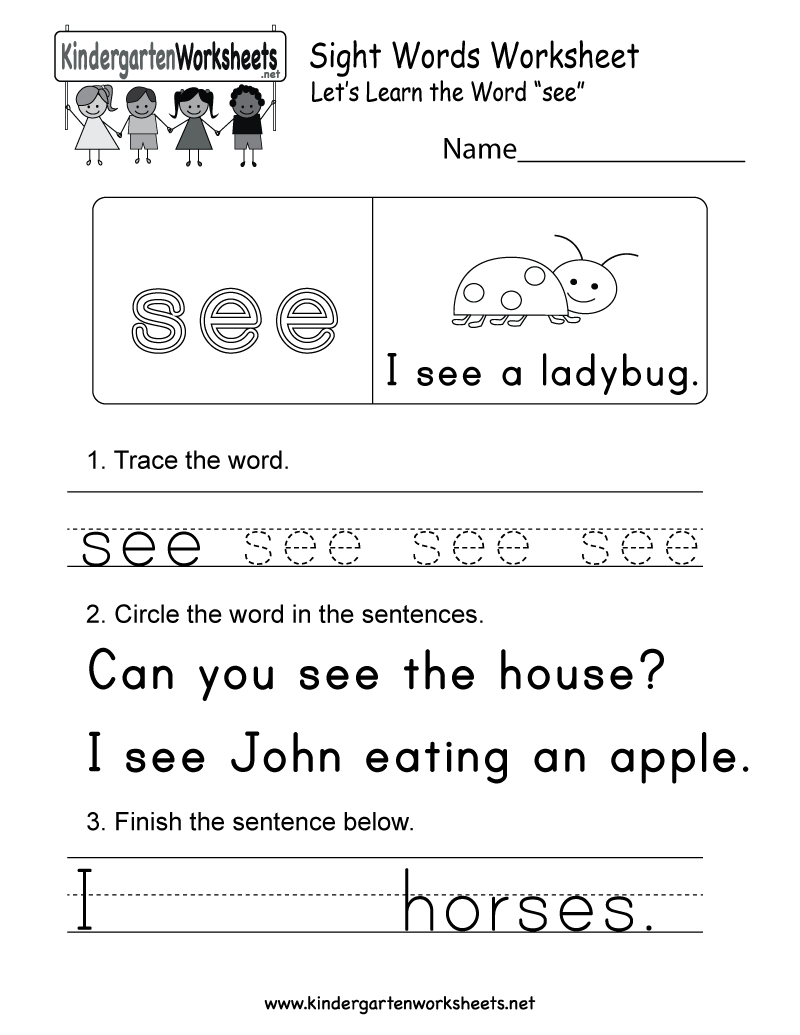 Free Printable Sight Word (See) Worksheet For Kindergarten - Free Printable Sight Word Worksheets