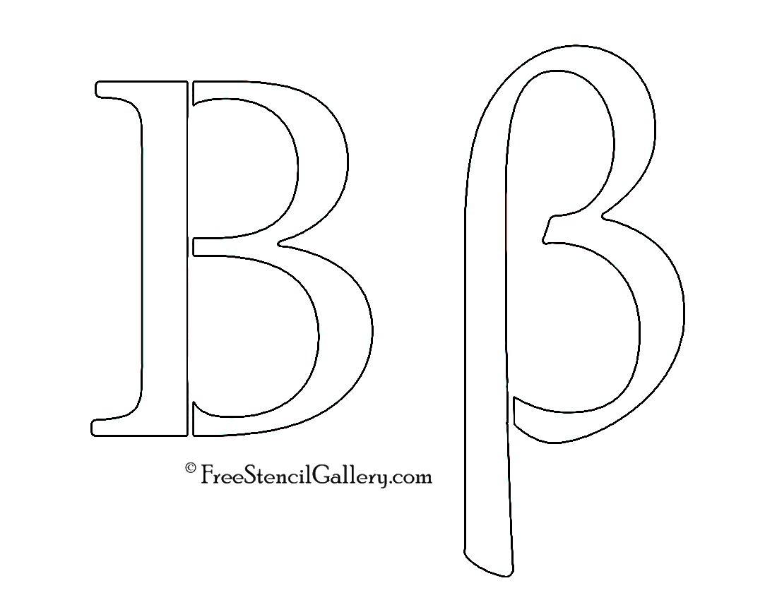 Greek Letter – Beta | Free Stencil Gallery | Beta | Lettering, Greek - Free Printable Greek Letters