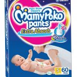 Mamy Poko Small Size Baby Diapers (60 Count)   Baby Diapering | Baby   Free Printable Coupons For Baby Diapers