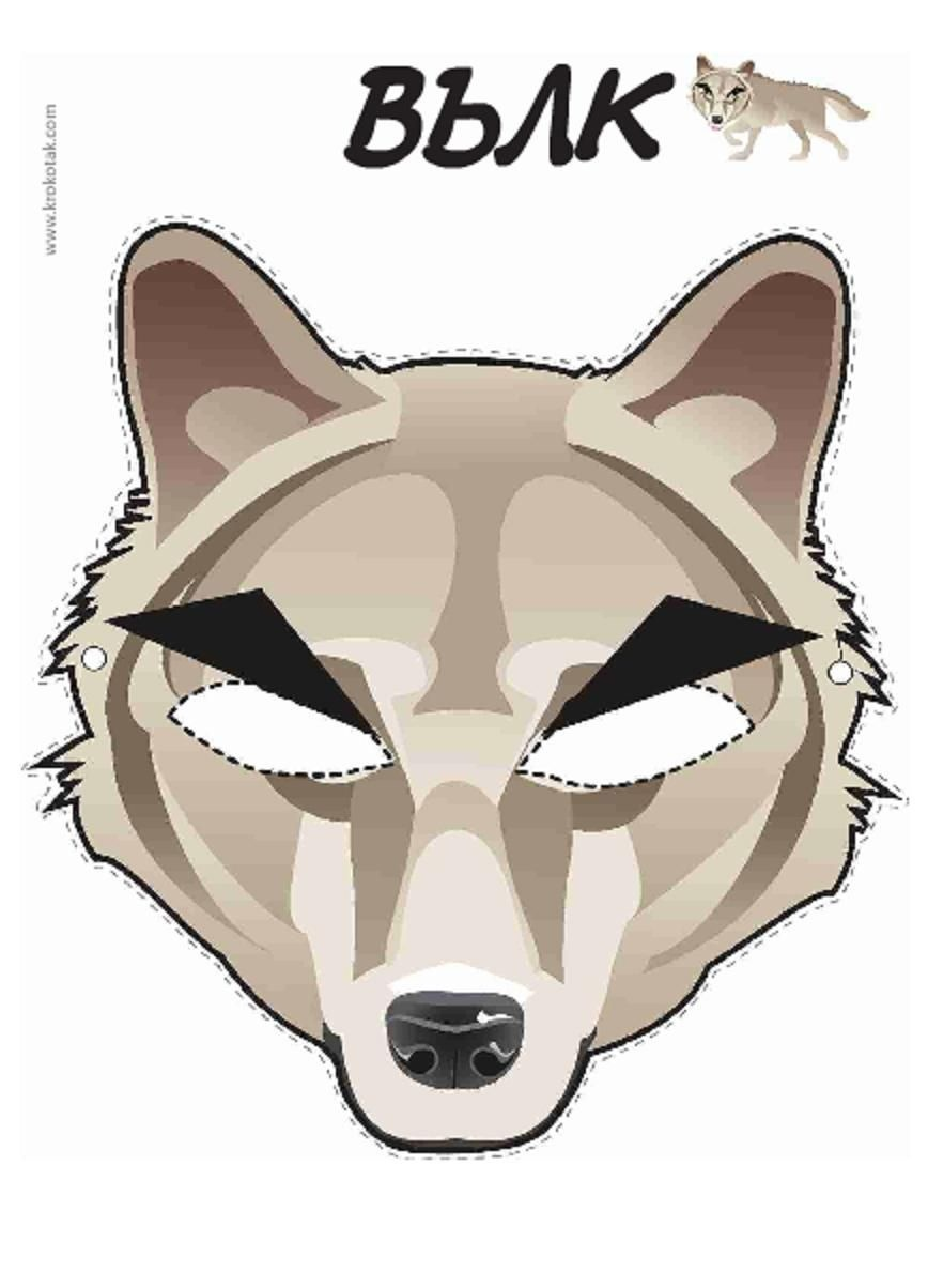 Printable Wolf Mask   Printable Masks For Kids   Wolf Mask, Wolf - Free Printable Wolf Mask