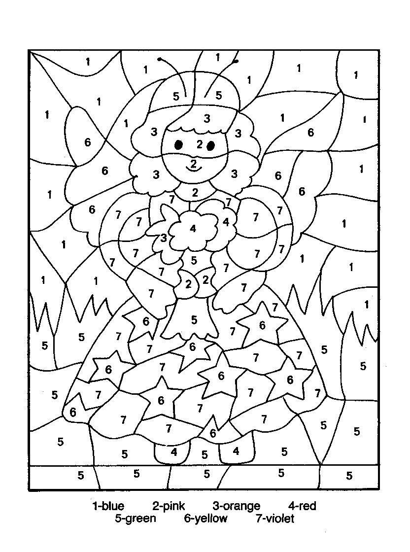 Top 10 Free Printable Colornumber Coloring Pages Online   Let's - Free Printable Christmas Color By Number Coloring Pages