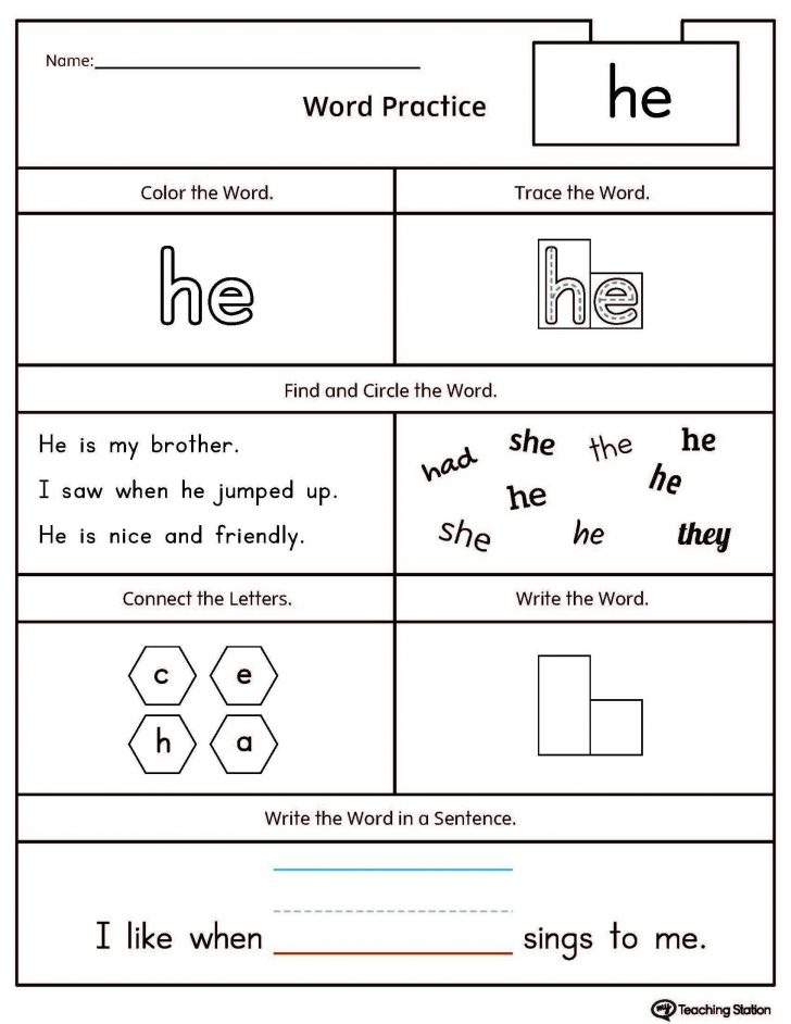 Free Printable Sight Word Worksheets