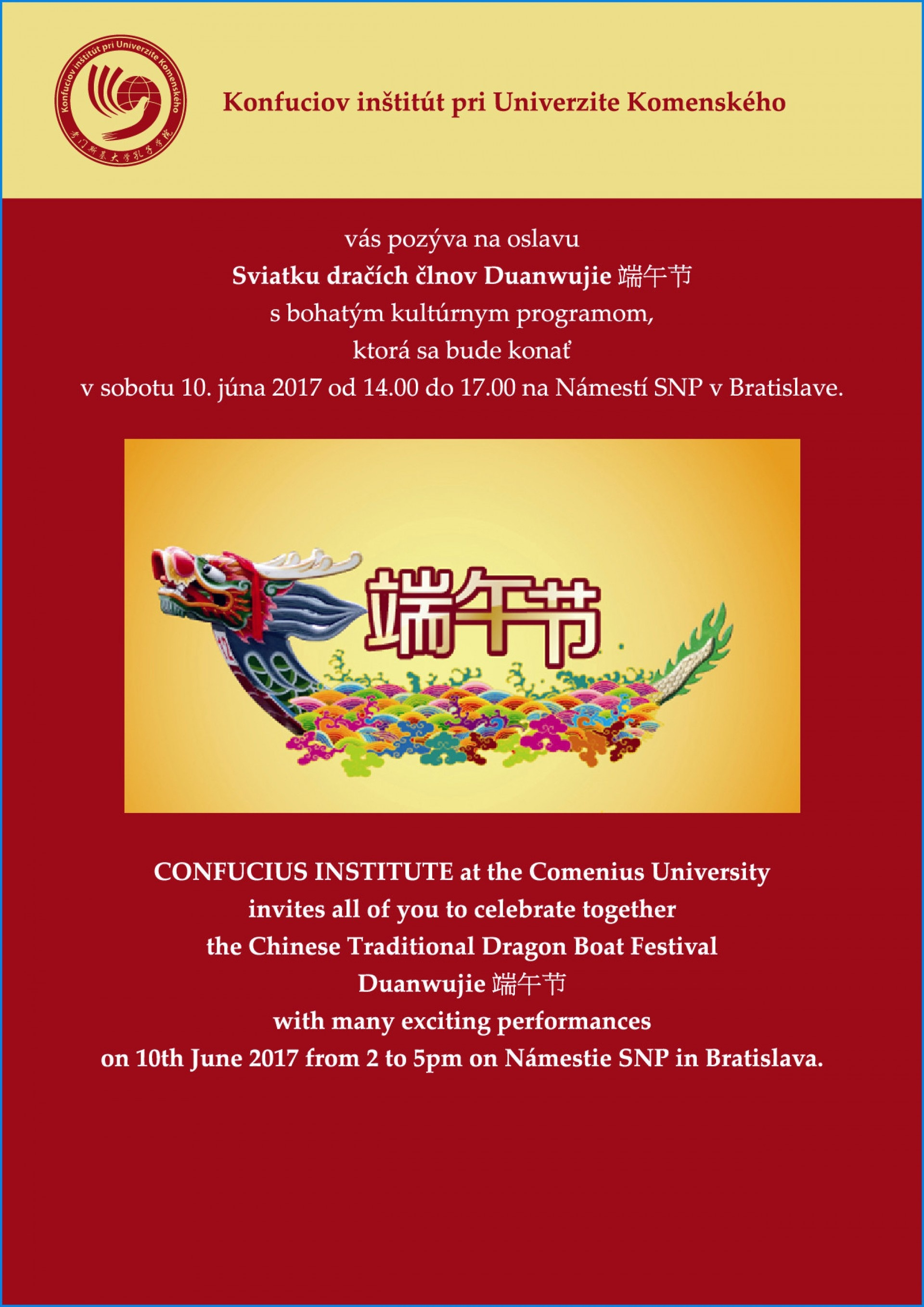 026 Template Ideas Invitation To Church Service Flyer Fresh Free - Free Printable Religious Christmas Invitations