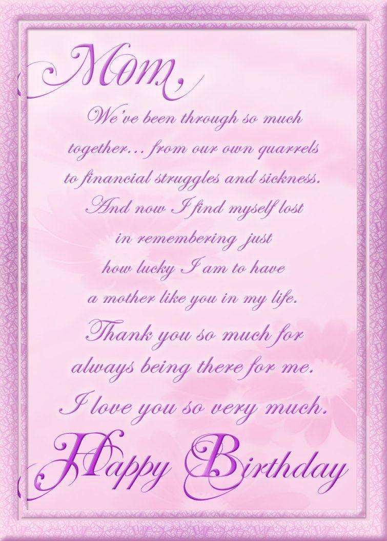 Birthday Cards For Facebook Free   Birthday Card For Mom - Free Printable Birthday Cards For Mom From Son